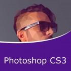 Photoshot CS5 (Online)